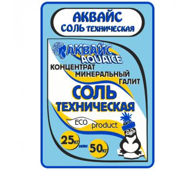Техническая соль Аквайс (МКР)